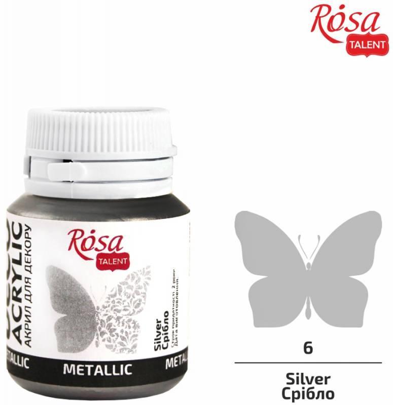 Акрил для декору, 56 Срібло, металік, 20 мл, ROSA TALENT
