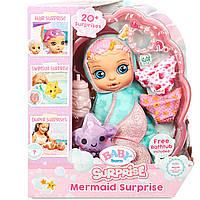 Кукла Беби Борн Принцесса 28 см 20 Сюрпризов с ванной Baby Born Surprise Bathtub Swaddle Princess