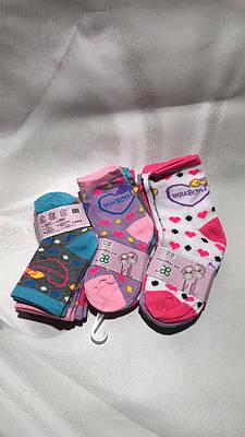 Жіночі шкарпетки новорічні Aura.via