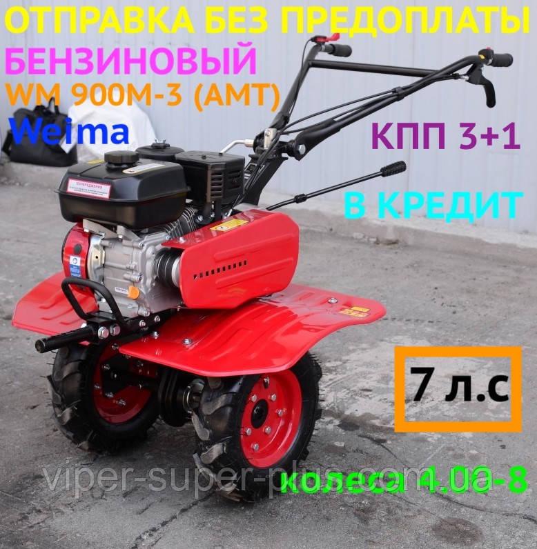 """Распродажа! Бензиновый Мотоблок Weima WM 900M-3 (АМТ) колеса 4.00-8"""", кпп 3+1) Воздушное Охлаждение на Ремнях!"""