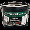 Бітумно-каучукова мастика DYSPERBIT GRUNT