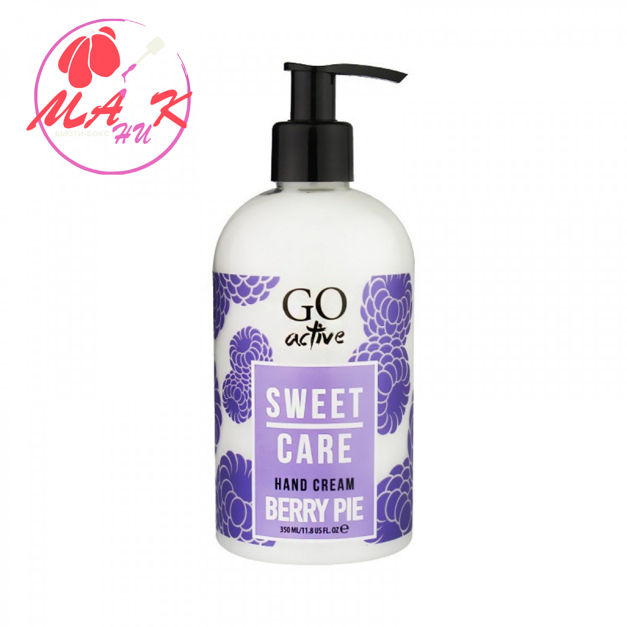 Крем для рук Go Active Hand Cream Berry Pie, 350 мл
