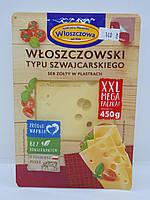 Сыр Влощовский Швейцарский 45% нарезка Тм Wloszczowa 500г,. Польша
