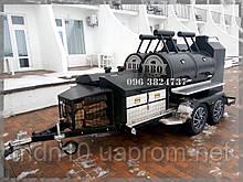 Смокер-гриль-трейлер