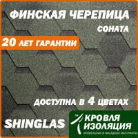 """Битумная черепица SHINGLAS ФИНСКАЯ ЧЕРЕПИЦА """"СОНАТА"""", фото 1"""