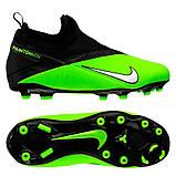 Детские футбольные бутсы Nike  Phantom Vsn 2 Elite DF MG  (Оригинал), фото 2