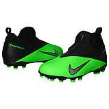 Детские футбольные бутсы Nike  Phantom Vsn 2 Elite DF MG  (Оригинал), фото 3