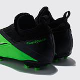Детские футбольные бутсы Nike  Phantom Vsn 2 Elite DF MG  (Оригинал), фото 5