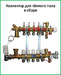 GIACOMINI Колектор для теплої підлоги в зборі на 6 контурів Арт.R557F