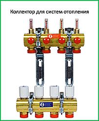 GIACOMINI Колектор для систем опалення з променевої розводкою на 3 контури Арт.R553FY003