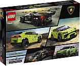 Конструктор LEGO Speed Champions Lamborghini 76899, фото 2