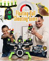 Детская игрушка воздушный тир Hover Shot, детский пистолет, детский дартс, детский пистолет с шариками