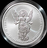 Серебряная монета Украины 1 гривна 2020 г. Архистратиг Михаил, фото 1