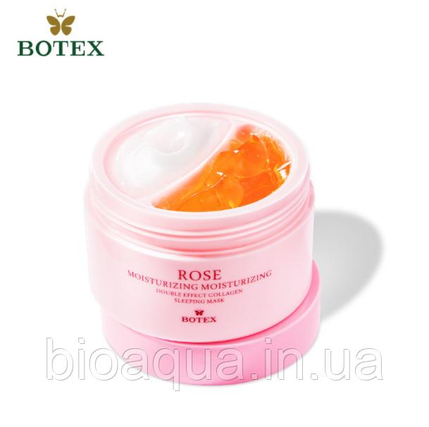 Ночная маска Botex Honey Collagen Mask с экстрактом меда и коллагена 100 g