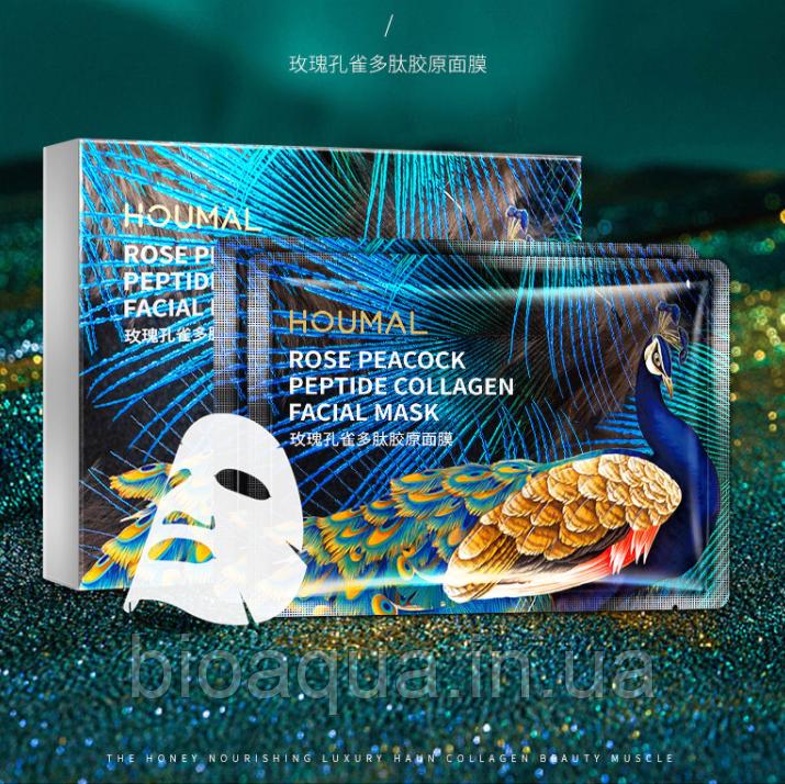 Маска для лица Houmal Collagen с полипептидным коллагеном 25 g