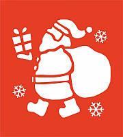 """Трафарет """"Дед Мороз с подарками"""" №29 9*10(код 04475)"""
