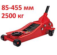 Torin T830018. 2 5т. 85-455 мм. Домкрат низкий, гидравлический, подкатной, профессиональный, низкоподхватный