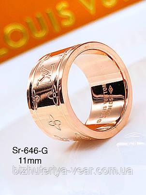 Кільце Sr-584-(6,7,8,9), фото 2