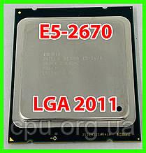 Процессор Intel Xeon E5-2670 LGA 2011 (SR0H8,SR0KX) 8 ядер 16 потоков 2,60-3,30 Ghz / 20M / 8GT/s SandyBridge