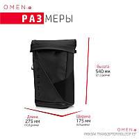 Рюкзак HP OMEN TCT 15 Rolltop Backpack