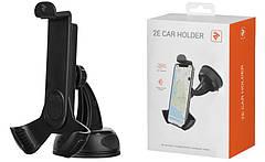 Автомобільний тримач 2Е CH0102 для смартфону, чорний
