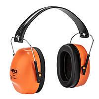 Навушники захисні Neo 97-562