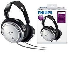 Навушники Philips SHP2500/10