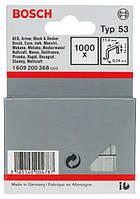 Скоби Bosch 14мм ТИП 53, 1000шт