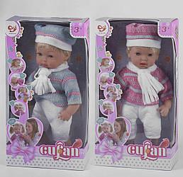 Пупс мягкотелый Beatufiful baby со звуковыми эффектами 00399A