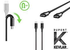 Кабель BELKIN MIXIT DuraTek USB-C to USB-C (1.2)