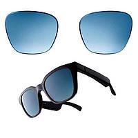 Лінзи Bose Lenses для окулярів Bose Alto, розмір S/M, Blue Gradient