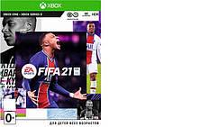 Програмний продукт на BD диску FIFA21 [XBOX, Russian version]