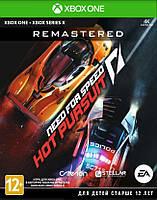 Програмний продукт на BD диску Need For Speed Hot Pursuit Remastered [Xbox One, Russian subtitles]