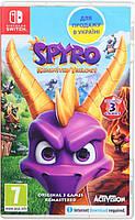 Програмний продукт Switch Spyro Reignited Trilogy