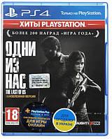 Програмний продукт на BD диску The Last of Us: Оновлена версія [PS4, Russian version]