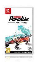 Програмний продукт Burnout Paradise Remastered