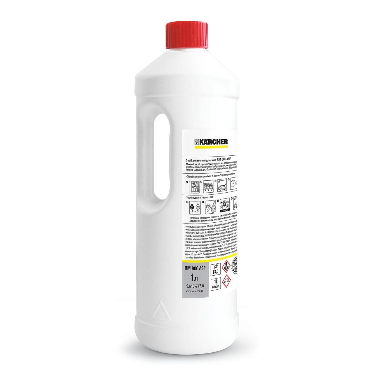 Засіб для безконтактного очищення Karcher RM 806, 1л