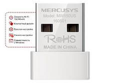 WiFi-адаптер MERCUSYS MW150US, N150 nano, USB2.0