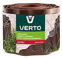 Стрічка VERTO газонна 10 cm x 9 m, коричнева