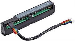 Опція HP Gen9 Smart Storage Battery Holder Kit