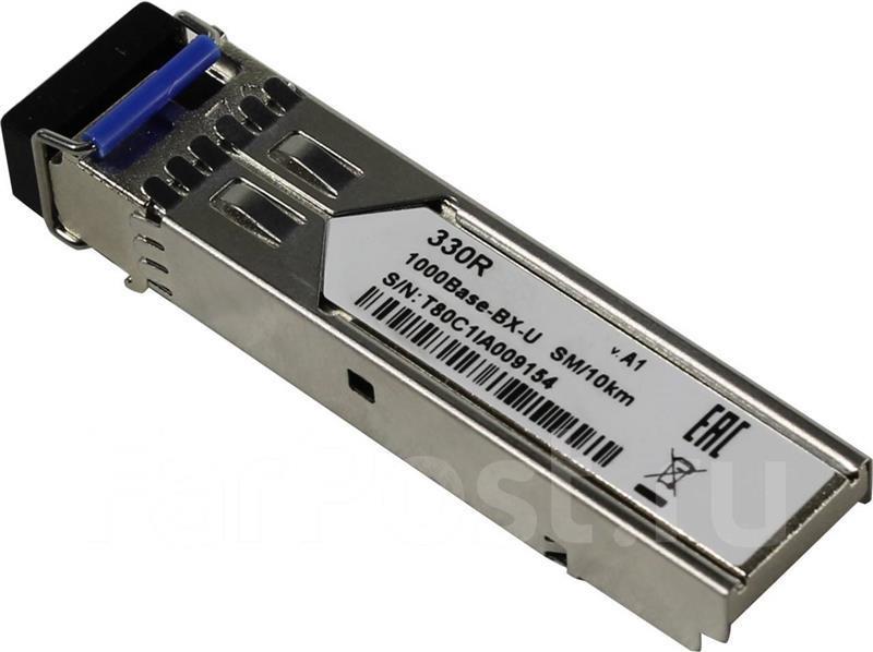 SFP-Трансівер 330R/10KM 1x1000Base-BX-U, WDM, SM, 10км