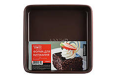 Форма для випікання Ardesto Golden Brown квадр. 21,9*7,9 см, сірий,голубий, вуглецева сталь
