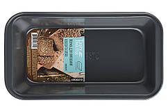 Форма для випікання Ardesto Tasty baking кексів,хліба 27*15*6,5 см, сірий,голубий, вуглецева сталь