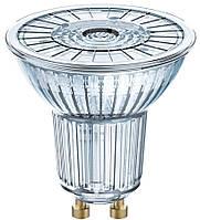 Лампа світлодіодна OSRAM LED SUPERSTAR GU10 5.5-50W 2700K 230V PAR16 DIM