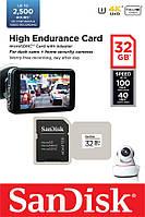 Карта пам'яті SanDisk 32GB microSDHC C10 UHS-I U3 V30 R100/W40MB/s High Endurance