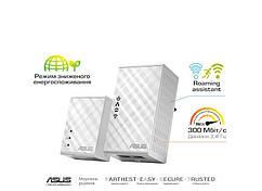 Адаптер ASUS PL-N12 (2шт) EthernetToPowerline 300Mbps