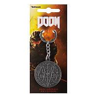"""Брелок Doom """"Pentagram"""""""