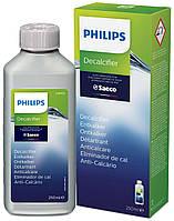 Засіб для очищення від накипу для кавомашин Philips CA6700/10