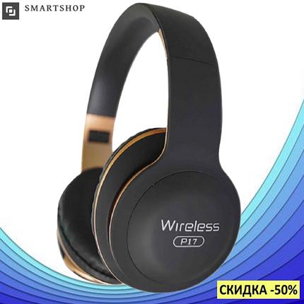 Беспроводные наушники Wireless P-17 - складные Bluetooth наушники с аккумулятором, MP3 плеером и FM радио, фото 2