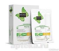 Зеленый чай  ПЛАЦЕНТАРНО-КОЛЛАГЕНОВАЯ МАСКА ДЛЯ ЛИЦА И ШЕИ. АНТИОКСИДАНТНАЯ ПРОТИВОКУПЕРОЗНАЯ-10 шт